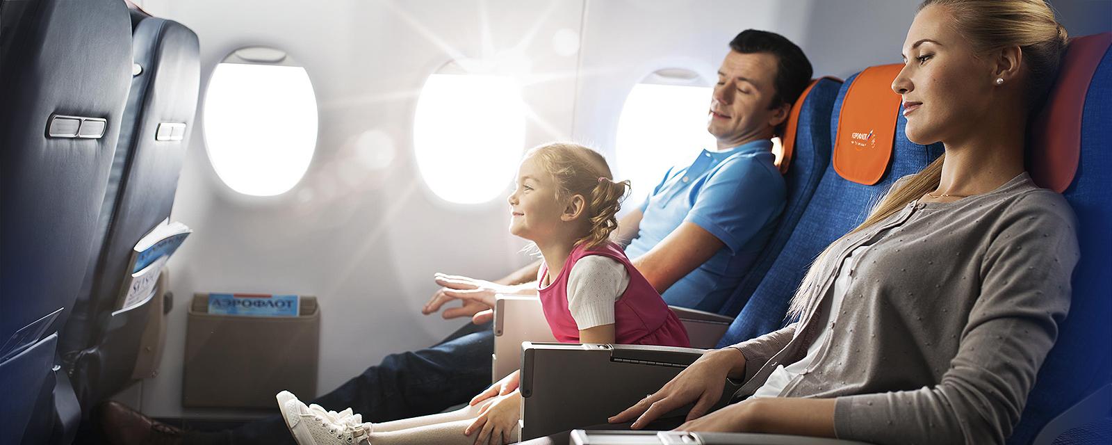Çocuklarla Uçmanın Püf Noktaları